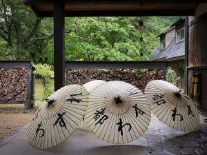 玄関と和傘