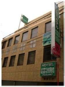 ビジネスホテル雷鳥