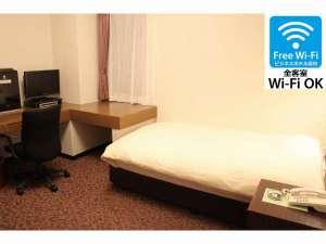 ビジネスホテル雷鳥 image