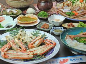 冬味覚の王者『浜坂産松葉ガニ』を心ゆくまで食べつくす!かにフルコース
