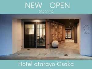 Hotel atarayo Osaka