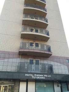 ホテルクラウンヒルズ豊川