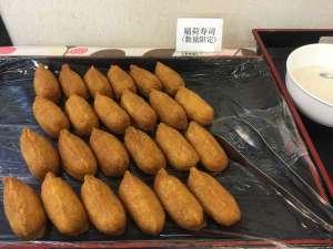 【豊川名物いなり寿司】は毎朝数量限定です★