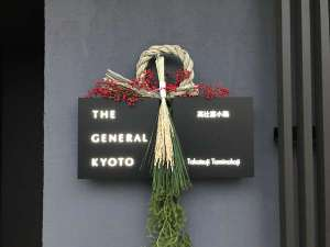 THE GENERAL KYOTO 高辻富小路