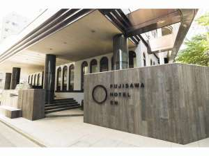 FUJISAWA HOTEL ENの画像
