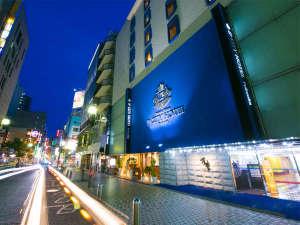 IP CITY HOTEL Fukuoka (アイピー シティホテル 福岡) [ 福岡市 博多区 ]