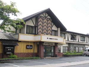 十和田湖グランドホテル湖畔の画像