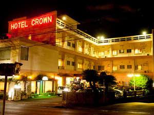 クラウンホテル沖縄 [ 沖縄県 沖縄市 ]
