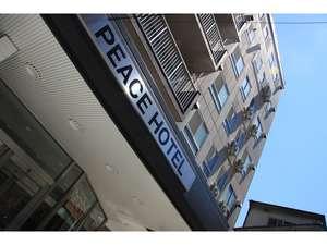 HIROSHIMAピースホテル:写真