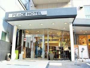 HIROSHIMAピースホテル [ 広島市 西区 ]
