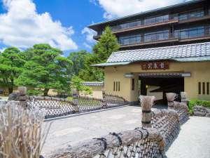 古泉閣 [ 神戸市 北区 ]  有馬温泉
