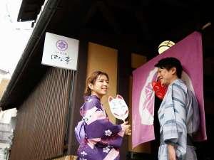 ~涼風通う~きさくな京都に出会う 上質町家宿 京町屋別邸はな亭