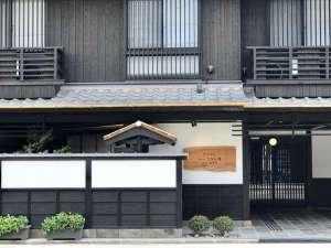 京町家旅館さくらうるし邸