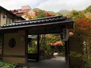 七味温泉ホテル渓山亭の画像