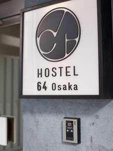 HOSTEL64Osaka:写真