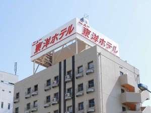 ニュー東洋ホテル [ 愛知県 豊橋市 ]