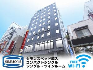 ホテルリブマックス横浜元町駅前