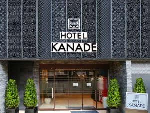 HOTEL KANADE(大阪難波駅すぐ)
