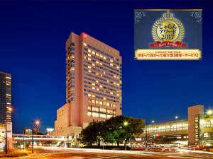 シェラトングランドホテル広島の画像