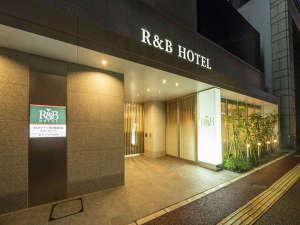 R&Bホテル博多駅前第2