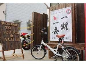 ゲストハウス一期一会 東福寺