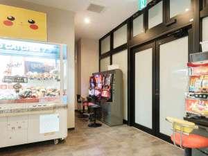 プレミアムホテルりんくう(The premium hotel in rinku) image