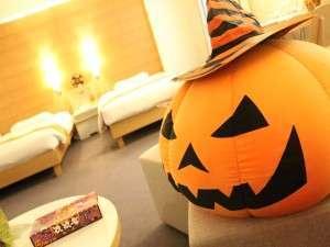 10月限定★お部屋中がジャック・オ・ランタンだらけの『ハロウィンルーム』※2部屋のみ
