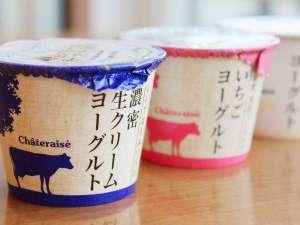 朝食ビュッフェでは「シャトレーゼ」のヨーグルトやアイスクリームもご用意しております。