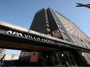 アパヴィラホテル〈富山駅前〉:写真