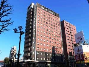アパヴィラホテル<富山駅前>