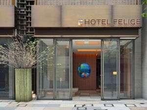 ホテルフェリーチェ赤坂  by RELIEF