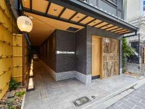 Rinn Gion Hanamikoji (鈴ホテル 祇園花見小路)2020年2月OPEN [ 京都市 東山区 ]