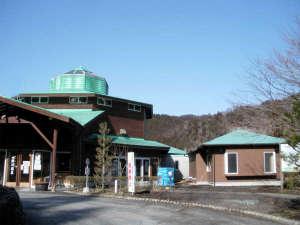 相間川温泉 ふれあい館のイメージ