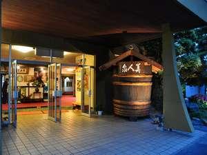 湯元湯の川 玄関
