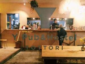 Y Pub&Hostel TOTTORI image