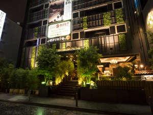 【お祝いホテル】パセラの森 横浜関内