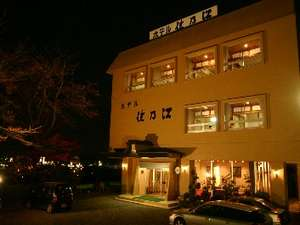 桜と欅の宿ホテル住乃江
