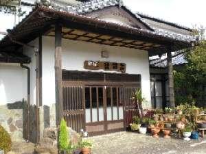 網元の宿 銀鱗荘