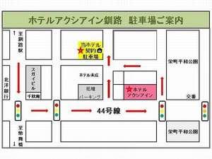 ホテルアクシアイン釧路 image