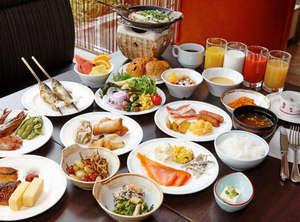 人気の朝食♪ 和洋中と地産地消バイキング