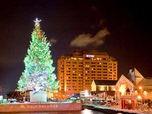 【クリスマス】冬のイベント「はこだてクリスマスファンタジー」会場すぐ側です。