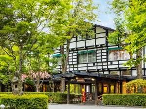 軽井沢の歴史とともに歩んできた日本を代表するクラシックホテル