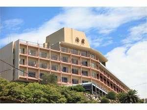 天空ホテル 海廬の画像