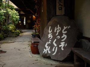 ●【風景】