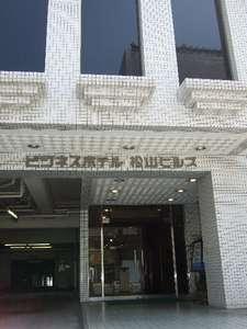 ホテル松山ヒルズ(BBHホテルグループ):写真