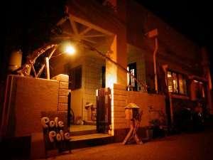 Sea Side Guest House Pole Pole [ 国頭郡 本部町 ]