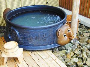 【貸切風呂】「分福茶釜」ファミリーサイズでユニークな形がかわいいと評判♪