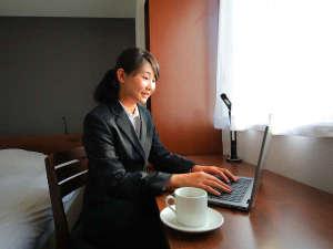 【全客室Wi-Fi&有線LAN完備★】出張先でもお仕事が可能♪
