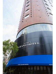銀座グランドホテル(旧:ホテルコムズ銀座):写真