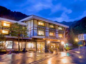 ホテル穂高の画像